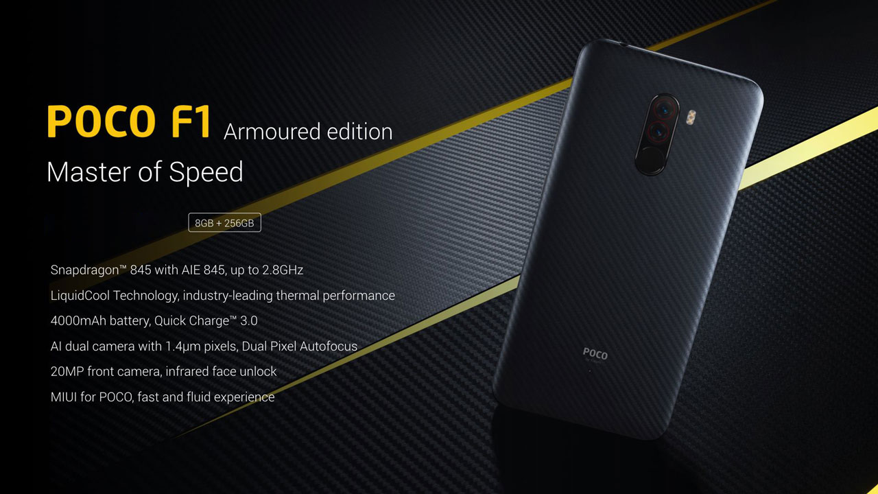 Pocophone F1 Armoured Edition
