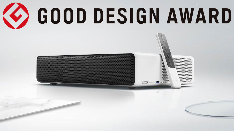Xiaomi Mi Laser Projector z nagrado Good Design Award